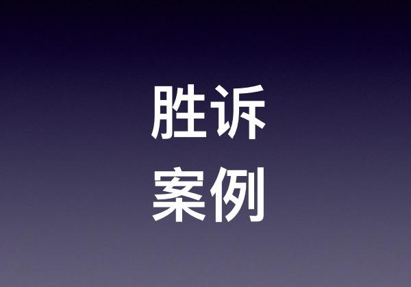 某市新型煤化工基地(二期)村庄搬迁决定案委托陈丹丹律师办理(图文)