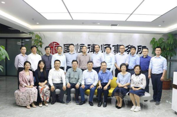 陈丹丹律师参加《行政复议法》修改座谈会